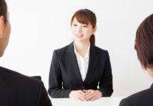 日本の面接対策 Nihon no mensetsu taisaku interview measures in Japan