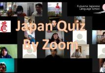 "Japan Zoom Festival 01 ""Japan Quiz"""